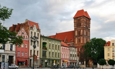 Szpetne reklamy pojawiły się m.in. na Rynku Nowomiejskim (fot. archiwum)