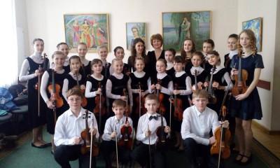Orkiestra Mlodziezowa z Lucka