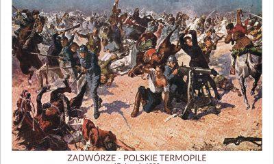 Zadwórze - Polskie Termopile logotypy UM - kartka strona A
